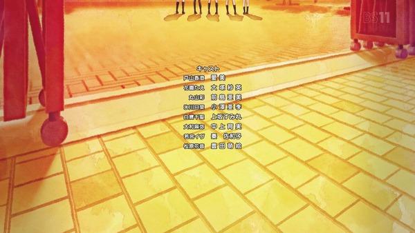 「BanG Dream!(バンドリ!)」2期 5話感想 (73)