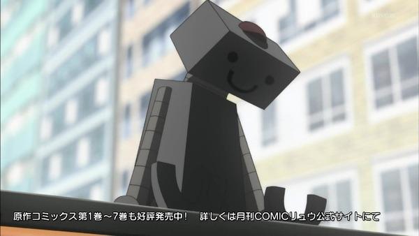 「アリスと蔵六」3話 (29)