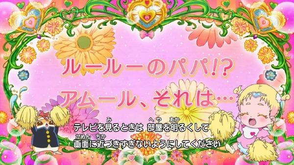 「HUGっと!プリキュア」40話感想 (3)