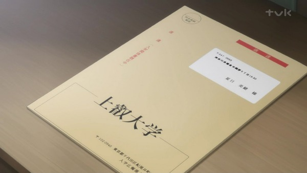 「Just Because!(ジャストビコーズ)」11話 (67)