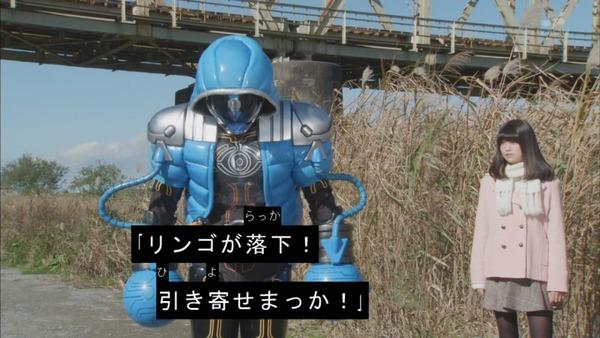 仮面ライダーゴースト (15)