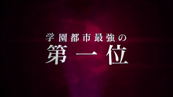 「とある魔術の禁書目録Ⅲ」3期 24話感想 (73)