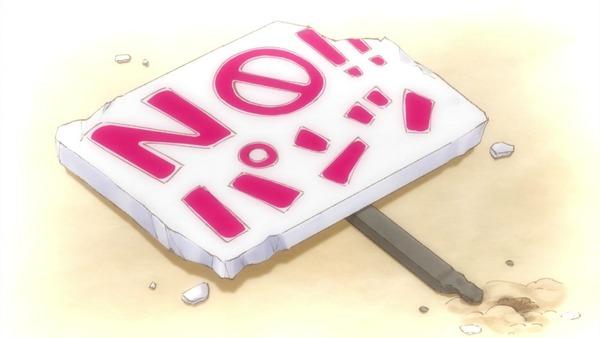 「上野さんは不器用」11話 (39)