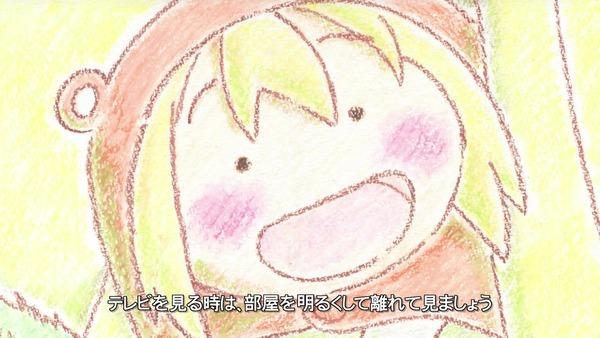 「干物妹!うまるちゃんR」2期 6話 (1)