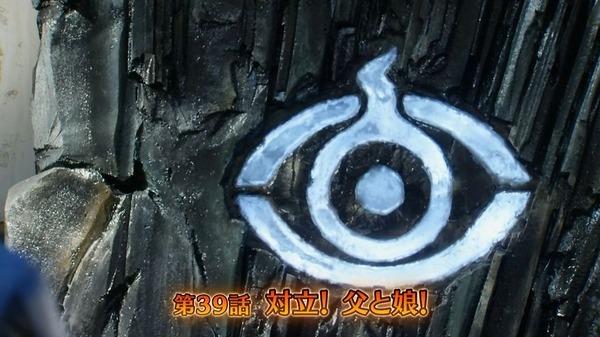 「仮面ライダーゴースト」39話 (10)