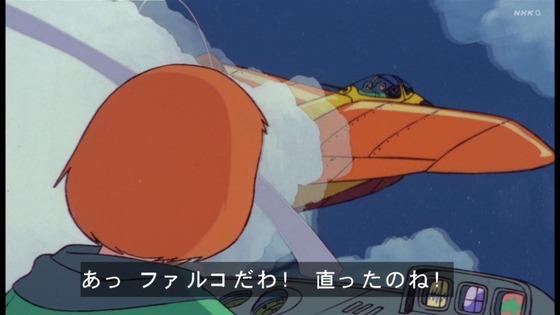 「未来少年コナン」第20話感想 画像 (124)