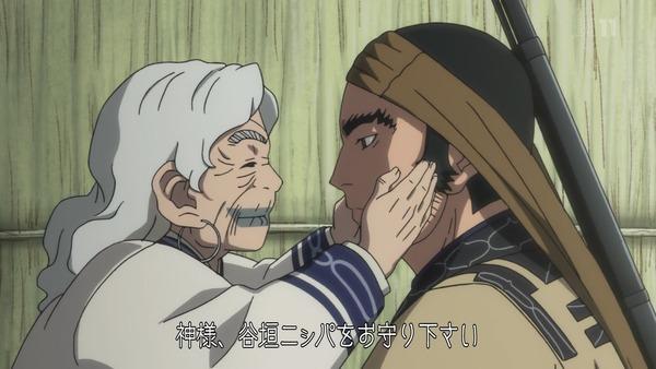 「ゴールデンカムイ」13話(2期 1話)感想 (116)