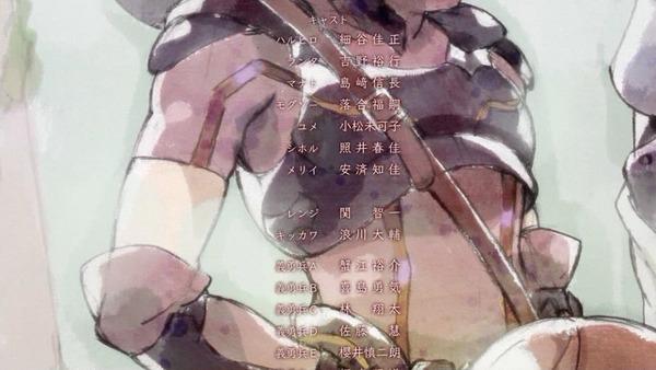 灰と幻想のグリムガル (47)