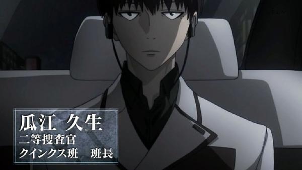 「東京喰種:re」1話 (27)