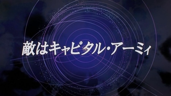 Gのレコンギスタ (1)