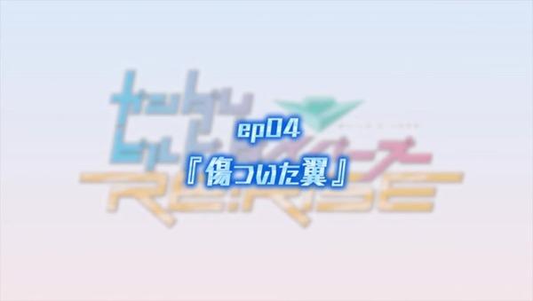 「ガンダムビルドダイバーズReRISE」4話感想 (31)