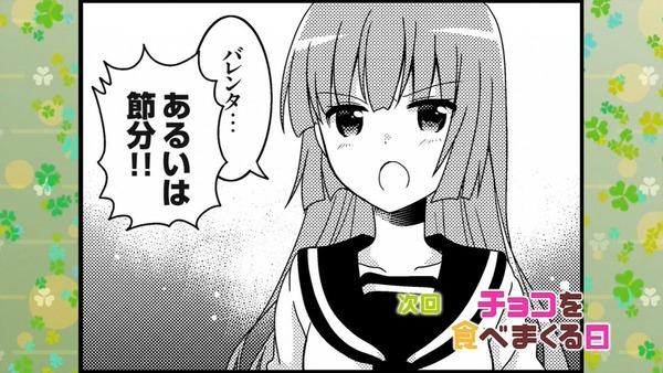 「三者三葉」10話感想 (53)