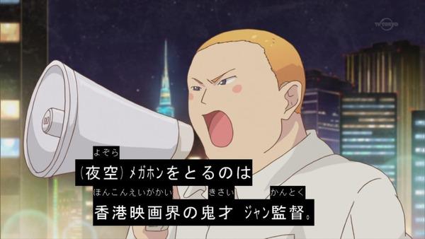 「アイカツスターズ!」 (2)