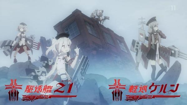 「アズールレーン」5話感想  (22)