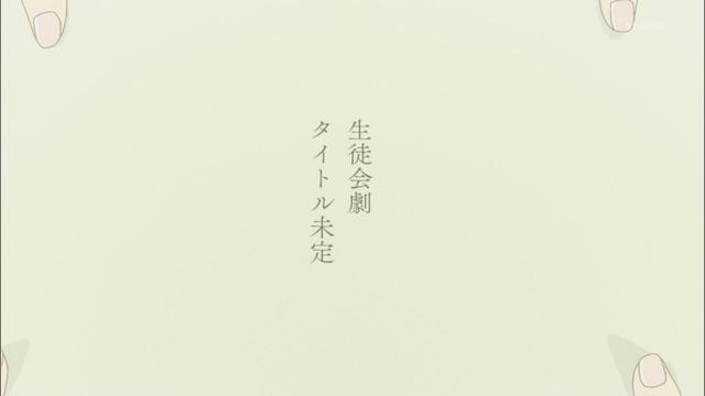 「やがて君になる」10話 感想 (4)