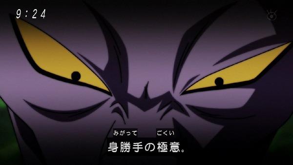 「ドラゴンボール超」115話 (34)