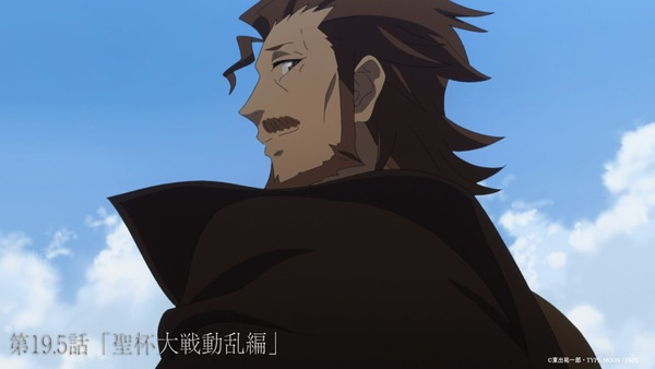 「Fate/Apocrypha」19.5話�
