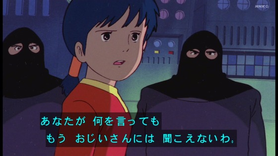 「未来少年コナン」第22話感想 画像  (87)