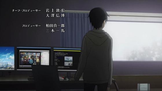 「ソードアート・オンライン」1話感想 (9)