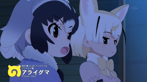 「けものフレンズ2」10話感想 (33)