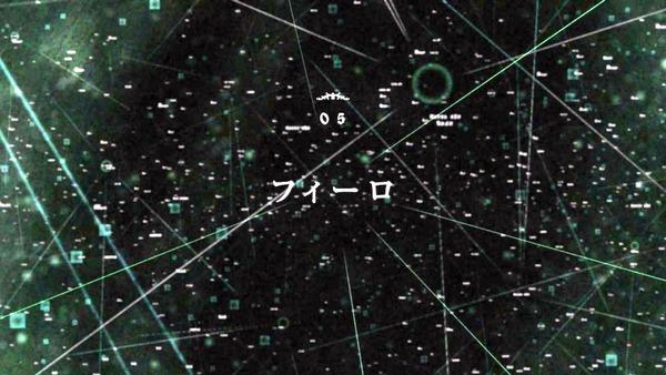 「盾の勇者の成り上がり」4話感想 (99)