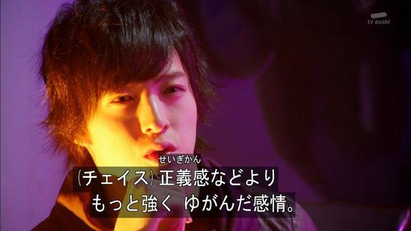 仮面ライダードライブ (19)