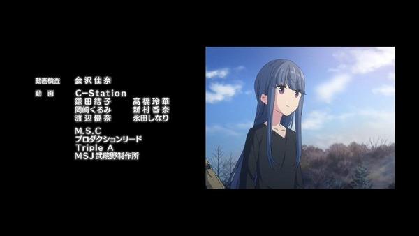 「ゆるキャン△」5話 (69)