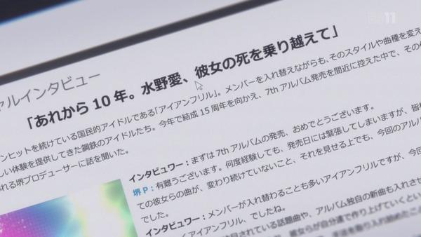 「ゾンビランドサガ」6話感想 (61)