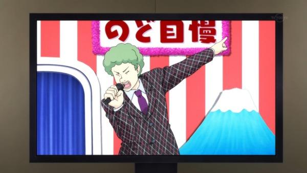 「斉木楠雄のΨ難」2期 1話 (21)