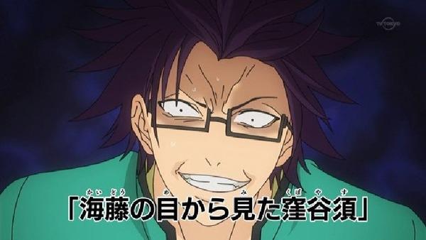 「斉木楠雄のΨ難」 (2)