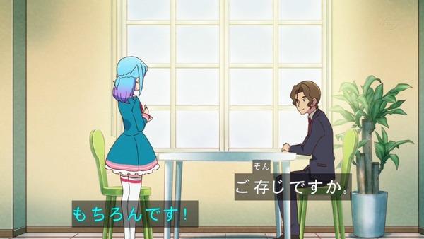 「アイカツフレンズ!」42話感想 (56)