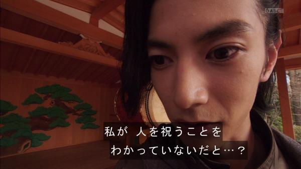 「仮面ライダージオウ」33話感想 (43)