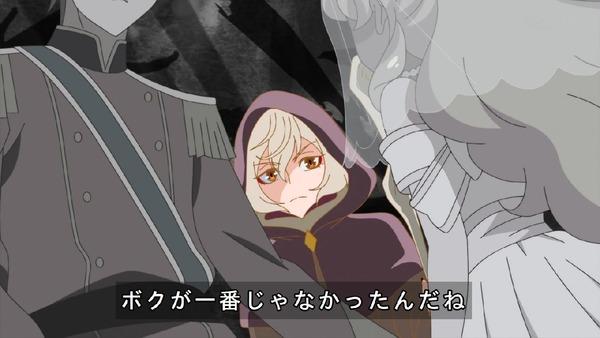 「HUGっと!プリキュア」32話感想 (56)