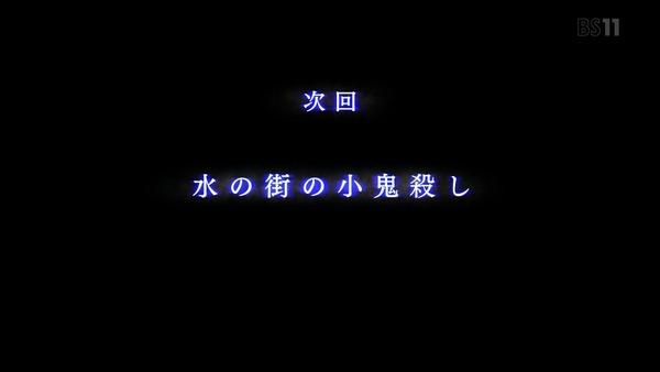 「ゴブリンスレイヤー」5話感想 (63)