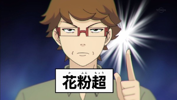 「斉木楠雄のΨ難」2期 4話 (44)