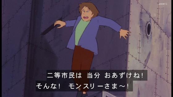 「未来少年コナン」第11話感想 (9)