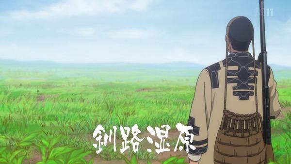 「ゴールデンカムイ」18話感想 (82)
