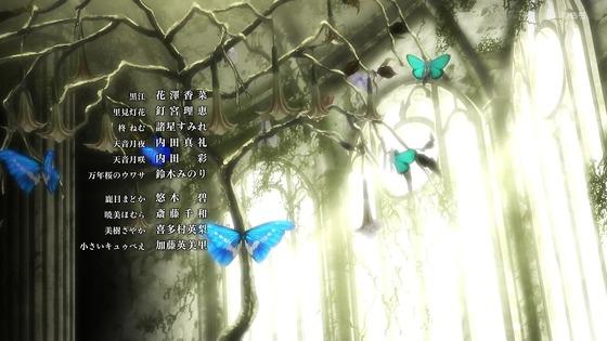 「マギアレコード 2期」4話感想 (141)