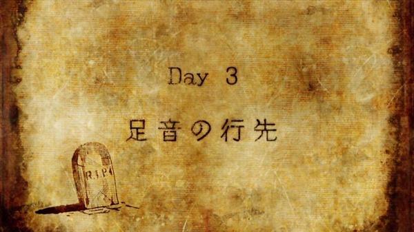 「91Days」3話 (16)