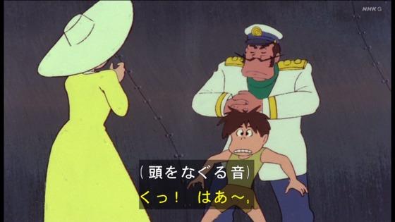 「未来少年コナン」第5話感想 (27)