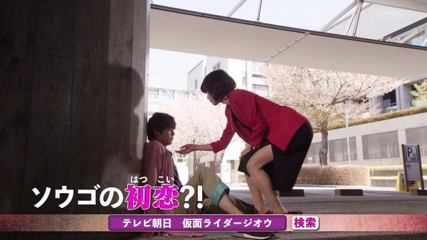 「仮面ライダージオウ」34話感想 (57)