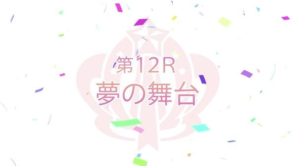 「ウマ娘 プリティーダービー」11話感想 (4)