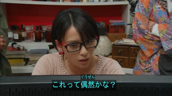 「仮面ライダーゴースト」26話感想 (1)
