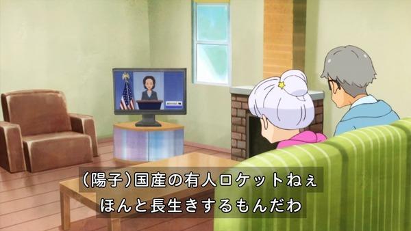 「スター☆トゥインクルプリキュア」49話 最終回感想 画像 (45)