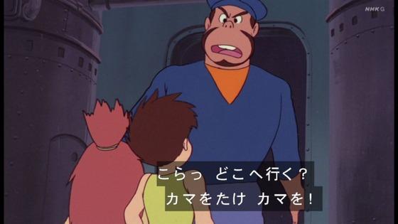 「未来少年コナン」第5話感想 (9)