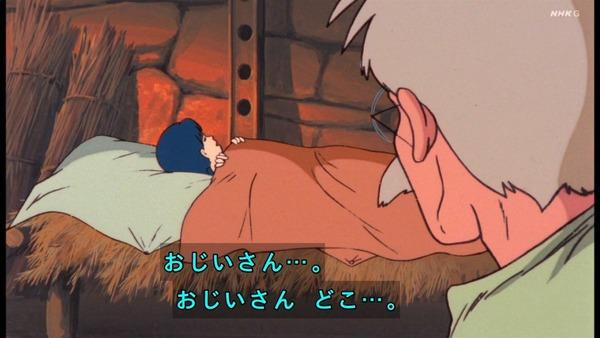 「未来少年コナン」第1話感想 画像 (81)