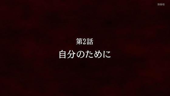 「呪術廻戦」第1話感想 (93)