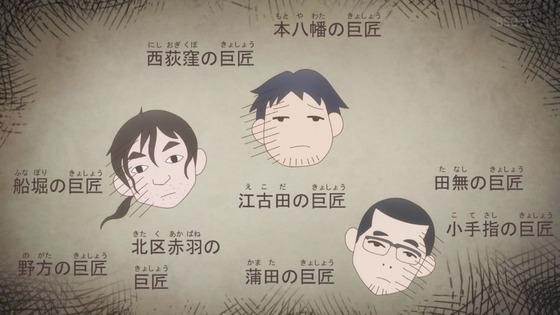 「かくしごと」第9話感想  (19)
