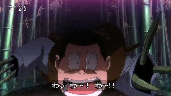 「ゲゲゲの鬼太郎」6期 45話感想 (35)