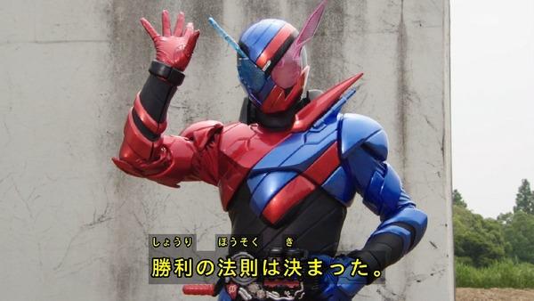 「仮面ライダービルド」1話 (58)